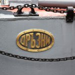 KAPITAN DOBREV - 150 g. - 12.02.2018; 282