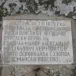 P1004650